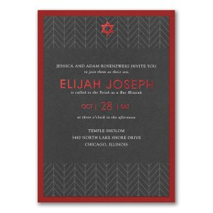 Arrowed Tradition Layered Bar Mitzvah Invitation Icon