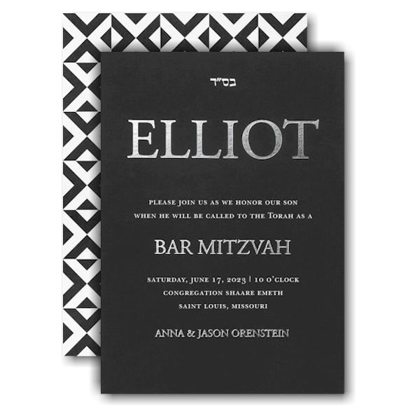 Bold Kabbala Bar Mitzvah Invitation