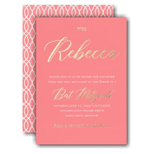 Bold Kabbala Bat Mitzvah Invitation Icon