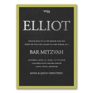 Bold Kabbala Layered Bar Mitzvah Invitation Icon