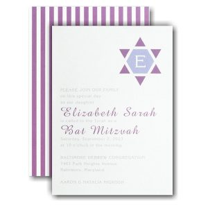 Colorful Hexagram Bat Mitzvah Invitation Icon