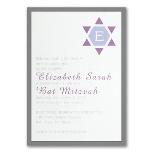 Colorful Hexagram Layered Bat Mitzvah Invitation Icon
