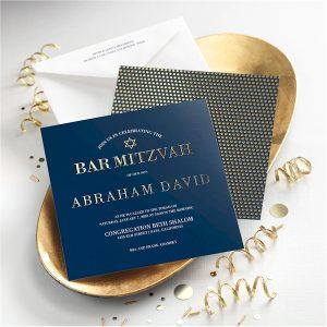 Fresh Edict Bar Mitzvah Invitation alt
