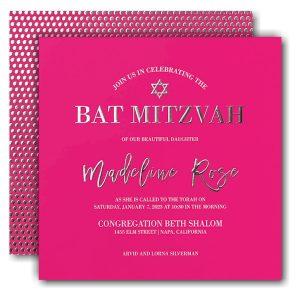 Fresh Edict Bat Mitzvah Invitation Icon