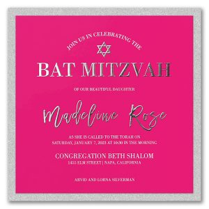 Fresh Edict Layered Bat Mitzvah Invitation Icon