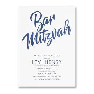 Grand Gathering Bar Mitzvah Invitation Icon