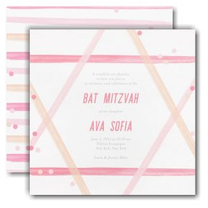 Magen David Bat Mitzvah Invitation Icon