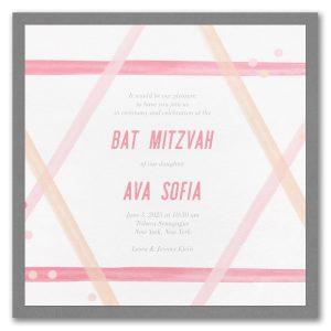 Magen David Layered Bat Mitzvah Invitation Icon