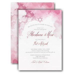 Marbled Mitzvah Bat Mitzvah Invitation Icon