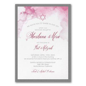 Marbled Mitzvah Layered Bat Mitzvah Invitation Icon