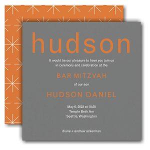 Rich Background Bar Mitzvah Invitation Icon