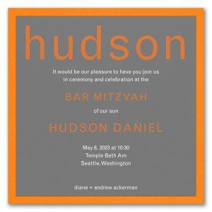 Rich Background Layered Bar Mitzvah Invitation Icon