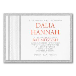Side Patterned Layered Bat Mitzvah Invitation