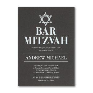 Stately Shield Bar Mitzvah Invitation Icon