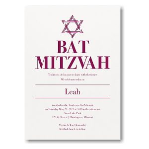 Stately Shield Bat Mitzvah Invitation Icon