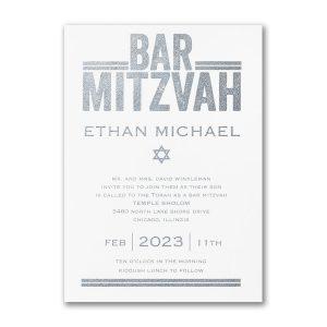 Textured Mitzvah Bar Mitzvah Invitation