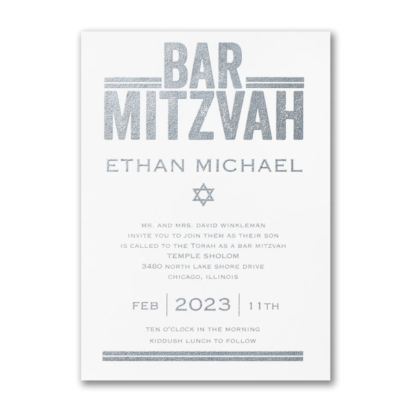 Textured Mitzvah Bar Mitzvah Invitation