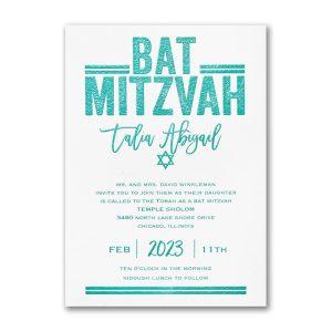 Textured Mitzvah Bat Mitzvah Invitation