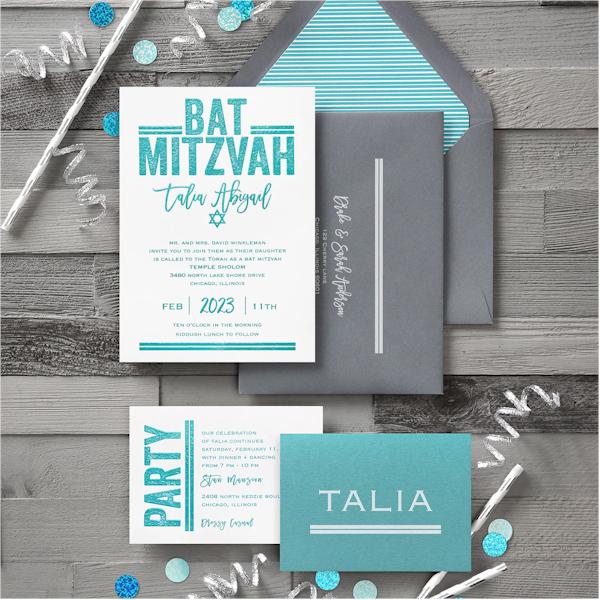Textured Mitzvah Bat Mitzvah Invitation alt