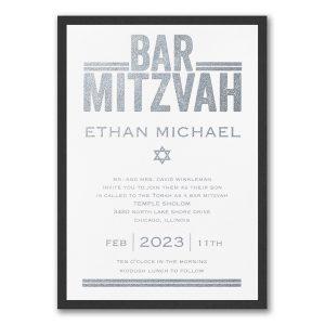 Textured Mitzvah Layered Bar Mitzvah Invitation