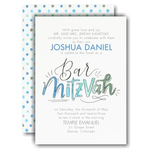 Watercolor Expressions in Blue Bar Mitzvah Invitation