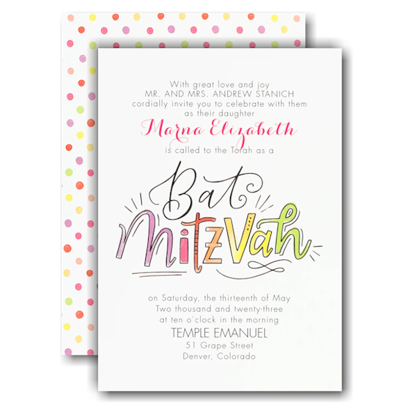 Watercolor Expressions in Pink Bat Mitzvah Invitation