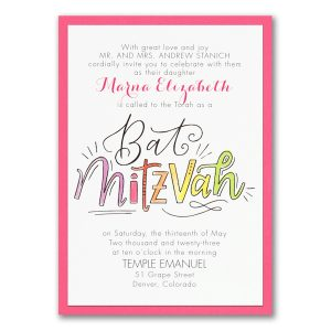 Watercolor Expressions in Pink Layered Bat Mitzvah Invitation Icon
