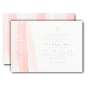 Stellar Brushstroke Bat Mitzvah Invitation Icon
