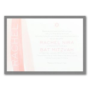Stellar Brushstroke Layered Bat Mitzvah Invitation Icon