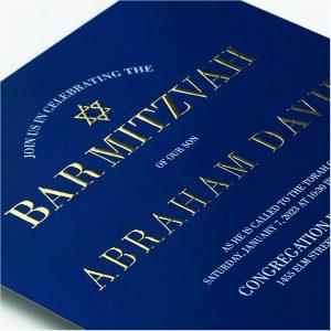 Bar Mitzvah Invitation