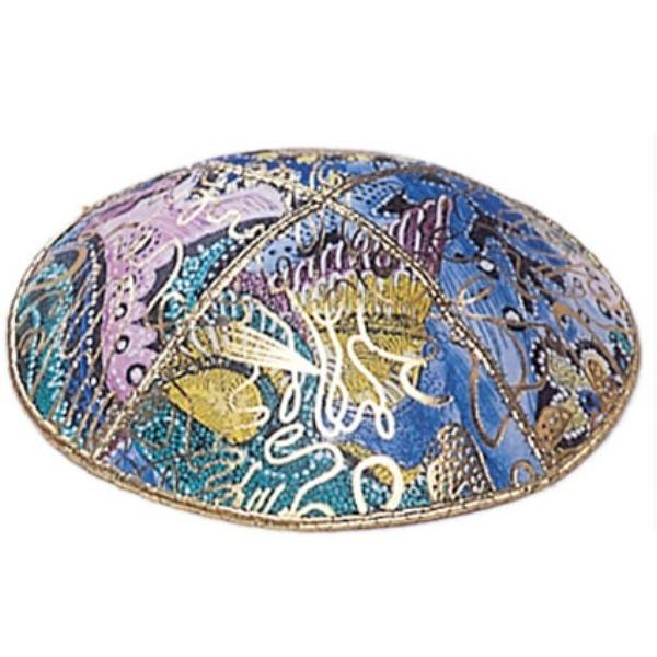 Multicolor Background with Gold Design Yarmulke