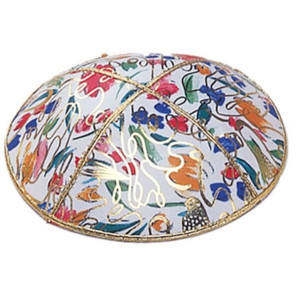 Multicolor and Gold Scribble and Floral on White Yarmulke