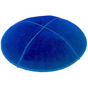 Royal Blue Suede Yarmulke