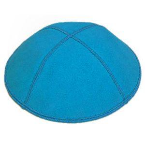 Turquoise Suede Yarmulke