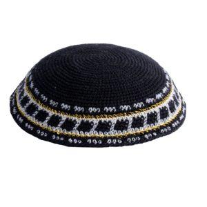 Black with Design Border Knit Yarmulke