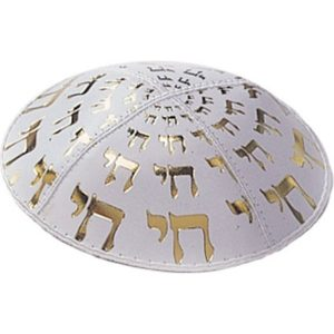 Gold Embossed Chai Design Suede Yarmulke