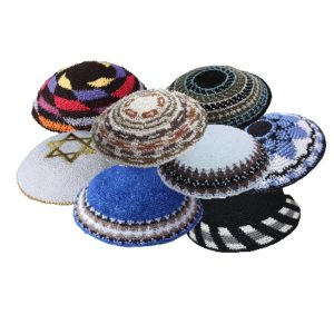 Mixed Basket Crochet Knit Yarmulke