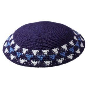 Navy Blue Sunbeam Knit Yarmulke