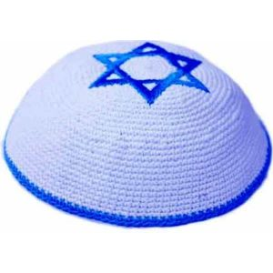 Royal Blue and White Star of David Knit Yarmulke
