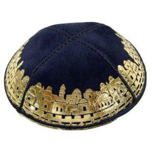 Walls of Jerusalem Gold Design Suede Yarmulke