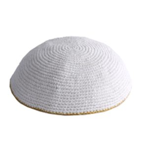 White with Gold Rim Knit Yarmulke